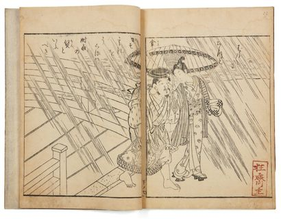 Harunobu Suzuki (1724-1770)