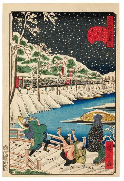 Lot de : a - Hirokage (xixème siècle) Shiba...