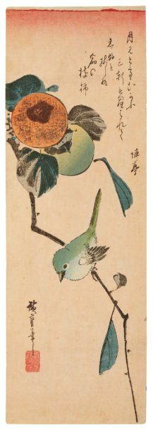 Hiroshige Ando (1797-1858)