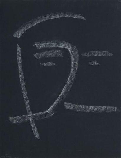 Damien PASQUIER DESVIGNES (né en 1941)
