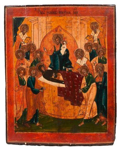 Dormition de la Mère de Dieu Autour de Marie...