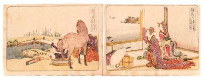 KATSUKAWA SHUNKO(1743-1812)