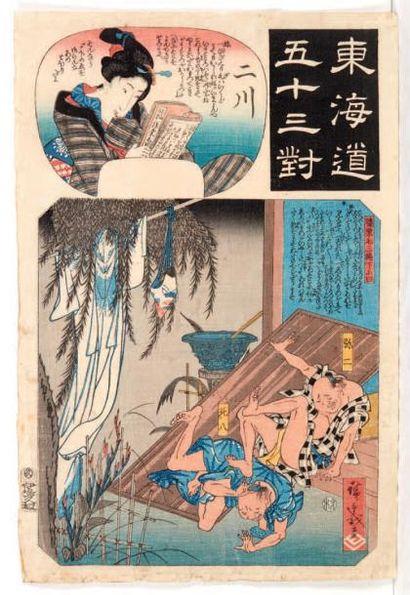 UTAGAWA KUNIYOSHI(1797-1861)