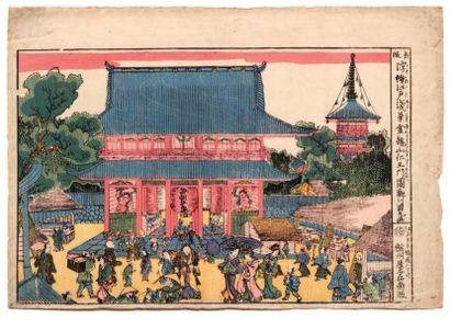UTAGAWA KUNIMARU(1793-1829)