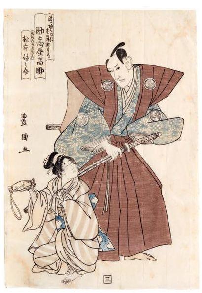 UTAGAWA TOYOKUNI I(1769-1825)