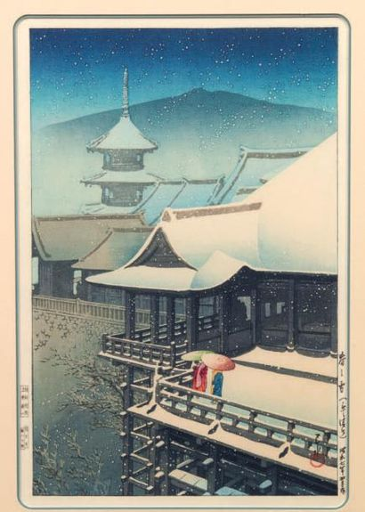 KAWASE HASUI (1883-1957): OBAN TATE-E