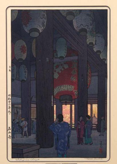 TOSHI YOSHIDA (1911-1995): OBAN TATE-E