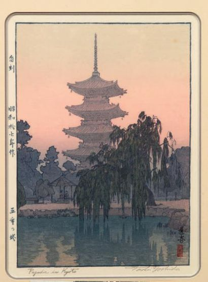 TOSHI YOSHIDA (1911-1995): CHUBAN TATE-E