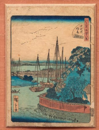 HIROSHIGE II (1826-1969): CHUBAN TATE-E