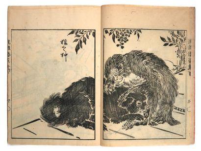 NISHIMURA NANTEI (1775-1834)