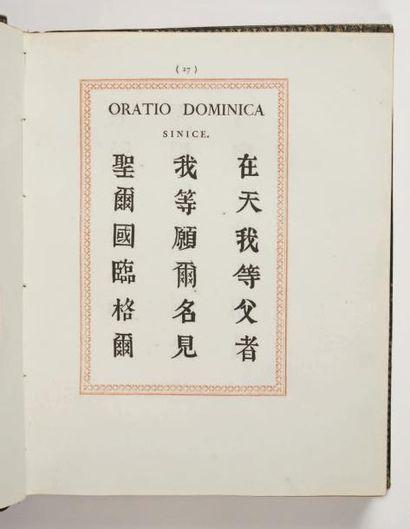 Oratio dominica CL linguis versa, et propriis cujusque linguæ xharacteribus plerumque...