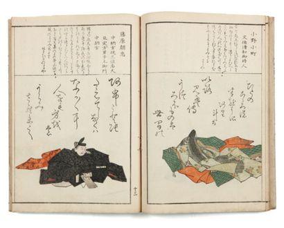 Busei Kita (1776-1856)