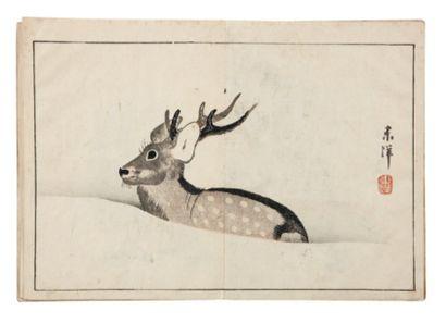 Divers artistes : Geppô, Sôken, Bunmei, Kihô...