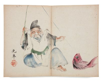 Divers artistes : Kôga, Keiga, Kônen, Kihô,...
