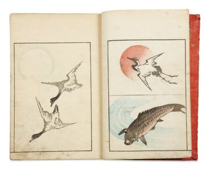 Divers artistes : Baitei, Kitao Masayoshi,...
