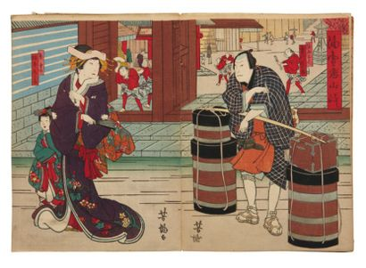 Divers artistes : Hirosada, Kiyosada, Kunishige,...