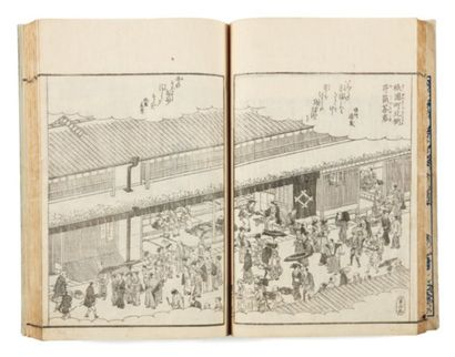 Divers artistes : Hanzan (actif 1850-1852),...