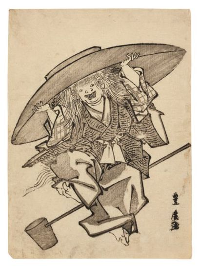 Divers artistes : Hokusai, Kiyonao, Toba-e,...
