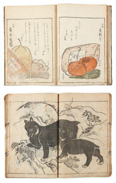 Lot de 3 livres : a - Divers artistes : Soken,...