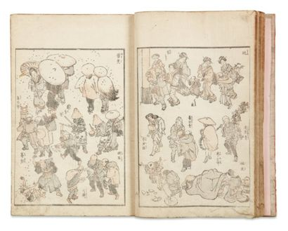 Lot de 4 livres : a - Eisen Ikeda Keisai...