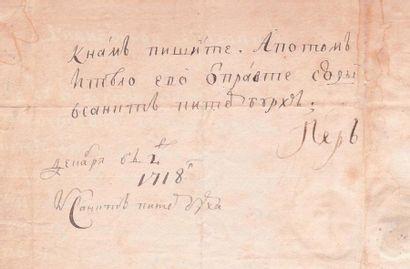 PIERRE Ier de Russie (1672-1725)