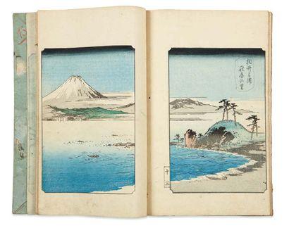 Lot de 5 livres : a - Asai Hironobu Moyô...