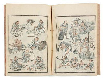 Bokusen Maki, dit Gekkôtei (1775-1824)