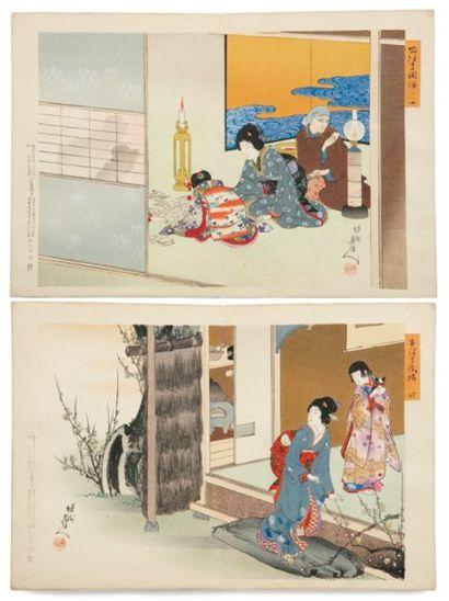 Chikanobu Toyohara dit Chikanobu (1838-1912)