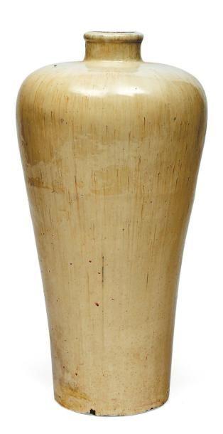Grand vase en forme de gourde à col cintré...