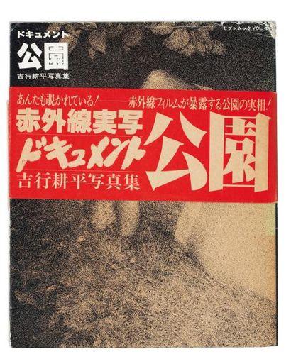 YOSHIYUKI, Kohei (1946)