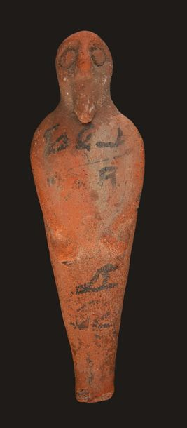 ?FIGURINE D'EXÉCRATION. Égypte, Moyen Empire....