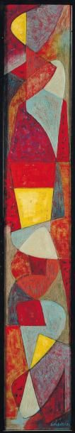 JAMES PICHETTE (1920-1996)