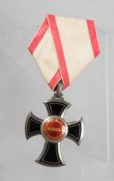 Ordre de Danilo 1°du Royaume du Monténégro,...