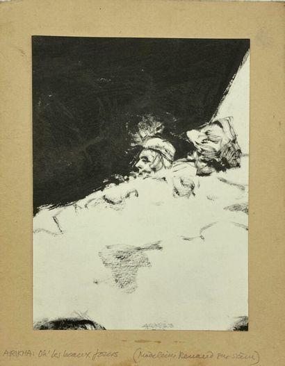 Avigdor ARIKHA (1929-2010).  Madeleine Renaud...