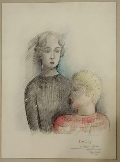 Constant Rey-Millet (1905-1959).  Couple,...