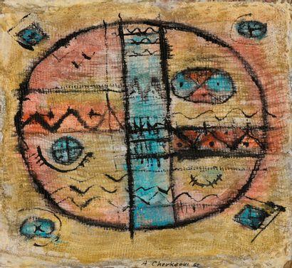 Ahmed Cherkaoui (1934-1967).  Composition,...