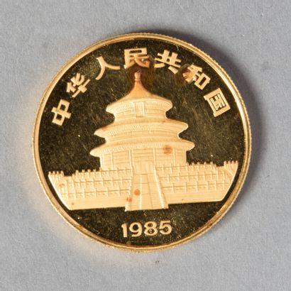 CHINE  100 YUAN (PANDA) 1985  31 gr 10  KM...