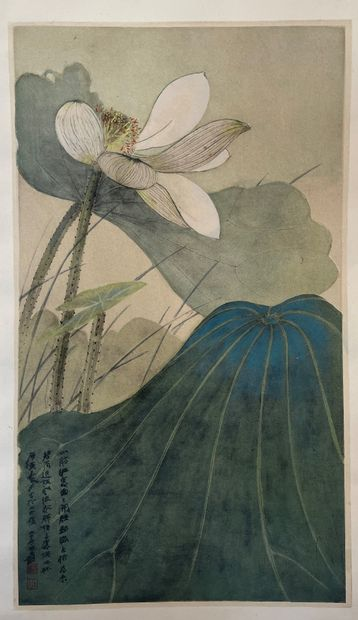 Daqian ZHANG (1899-1983)