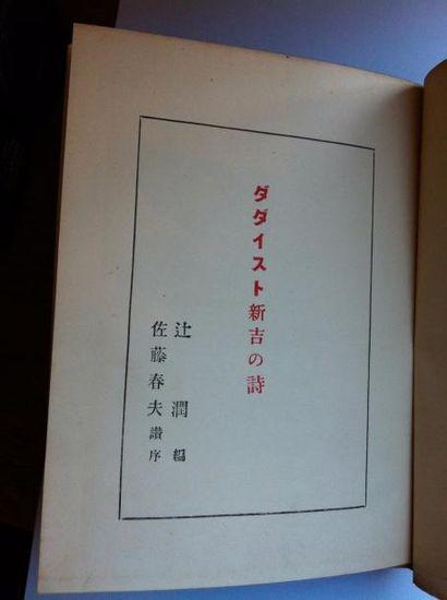 [AVANT-GARDE JAPONAISE]. DADAÏSME. SHINKICHI...