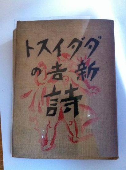 [AVANT-GARDE JAPONAISE]. DADAÏSME. SHINKICHI Takahashi. DADAISUTO SHINKICHI NO SHI...