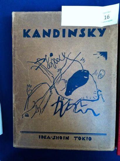 [AVANT-GARDE JAPONAISE]. KANJINSUKI (KANDINSKY). TO NO GEIJUTSURON - DU SIPRITUEL...