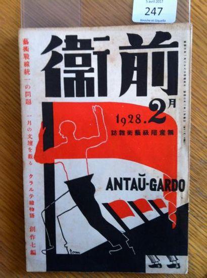 REVUE. TOMOYOSHI MURAYAMA. ZENEI (Avant-garde)...