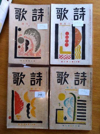 REVUE. SHIKA. Tokyo, 1928-31. 4 fascicules...