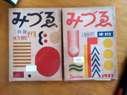 REVUE. MIZUE. Tokyo, Ed. Harudori-kai. Numéro...
