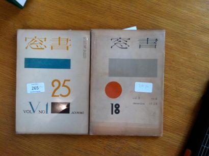 REVUE. SHOMADO 18 et SHOMADO 25.Tokyo, Ed....