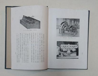 [AVANT-GARDE JAPONAISE. ARCHITECTURE]. LE...