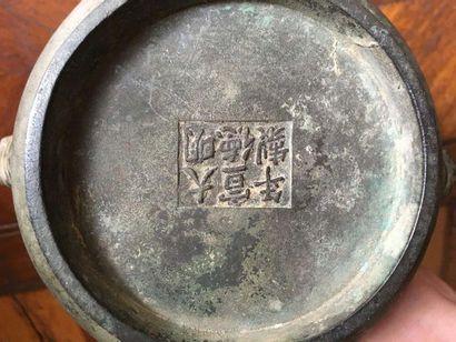 CHINE - Brûle-parfum Bronze XIXème siècle