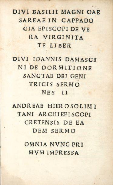 BASILE D'ANCYRE (saint)