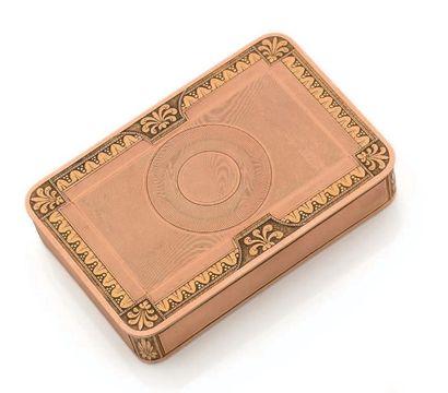 Boîte rectangulaire en alliage d'or de couleurs...
