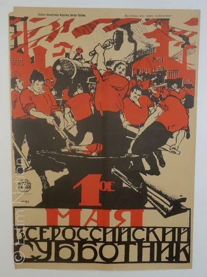 AFFICHE - PROPAGANDE RUSSE